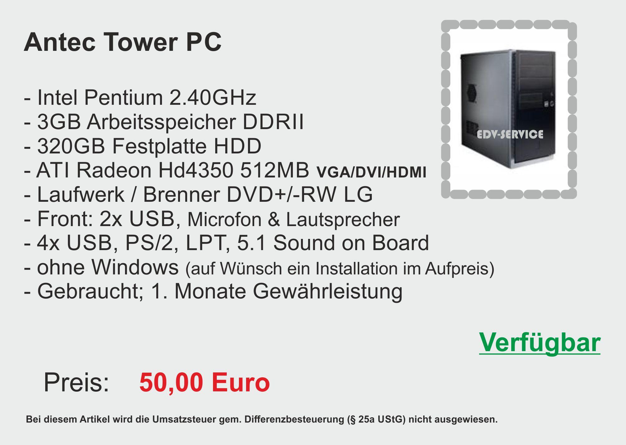 Antec Tower